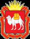Министерство экономического развития Челябинской области