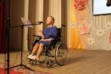 день инвалидов (8)