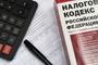 На Южном Урале желающих впервые открыть свое дело привлекает возможность воспользоваться налоговыми преференциями