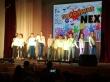 Отчетный концерт коллективов художественной самодеятельности Кичигинской территории