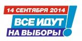 74_Logo_2