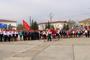 В Увельском районе отметили двадцатилетие детской организации «Радуга»