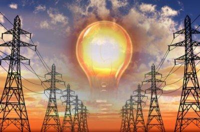 Вниманию потребителей электроэнергии!