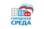 Проект «Городская среда» поможет осуществить мечту жителей Денисово