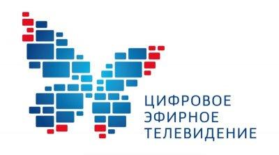 Больше 500 жителей Южного Урала получили консультации по подключению цифрового ТВ