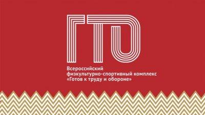 В Челябинской области подписано уникальное соглашение в поддержку здорового образа жизни и реализации комплекса ГТО